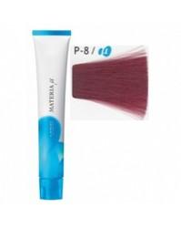 Lebel Materia µ Лайфер - Краска для волос восстанавливающая P8 - светлый блондин розовый, 80 гр