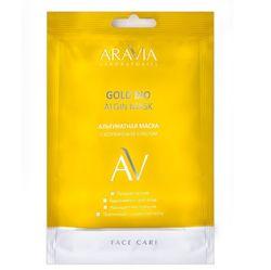 ARAVIA Laboratories - Альгинатная маска с коллоидным золотом Gold Bio Algin Mask, 30 г