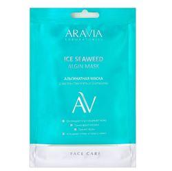 ARAVIA Laboratories - Альгинатная маска с экстрактом мяты и спирулины Ice Seaweed Algin Mask, 30 г