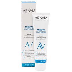 Aravia Laboratories - Маска мультиактивная с голубой глиной Mineral Clay Mask, 100 мл