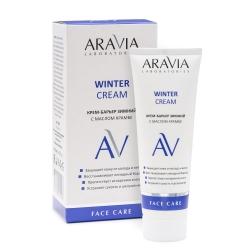 ARAVIA Laboratories - Крем-барьер зимний c маслом крамбе Winter Cream, 50 мл