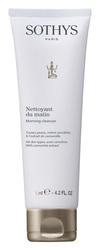 Sothys Cleansers Morning Cleanser - Утреннее очищающее средство с экстрактами ромашки и сладкого миндаля, 15 мл