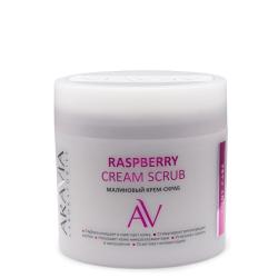 ARAVIA Laboratories - Малиновый крем-скраб Raspberry Cream Scrub, 300 мл