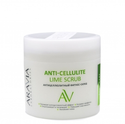 ARAVIA Laboratories - Антицеллюлитный фитнес-скраб Anti-Cellulite Lime Scrub, 300 мл