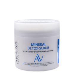 ARAVIA Laboratories - Детокс-скраб с чёрной гималайской солью MINERAL DETOX-SCRUB, 300 мл