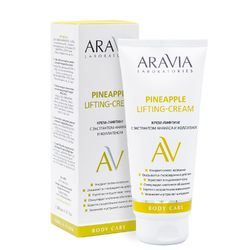 ARAVIA Laboratories - Крем-лифтинг с экстрактом ананаса и коллагеном Pineapple Lifting-Cream, 200 мл