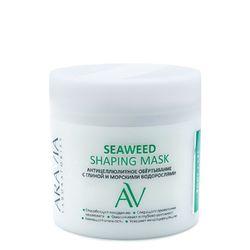 ARAVIA Laboratories - Антицеллюлитное обёртывание с глиной и морскими водорослями Seaweed Shaping Mask, 300 мл
