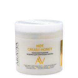 ARAVIA Laboratories - Термообёртывание медовое для коррекции фигуры Hot Cream-Honey, 200 мл