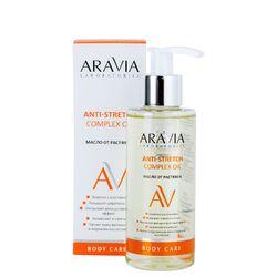 ARAVIA Laboratories -Масло от растяжек Anti-Stretch Complex Oil, 150 мл