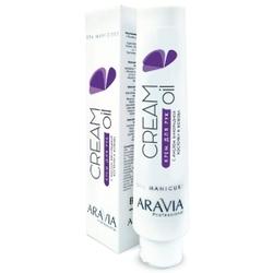 Aravia Cream Oil - Крем для рук с маслом виноградной косточки и жожоба, 100 мл