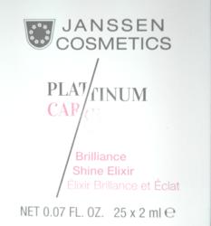 Janssen Brilliance Shine Elixir - Эликисир для сияния кожи, 25 х 2 мл