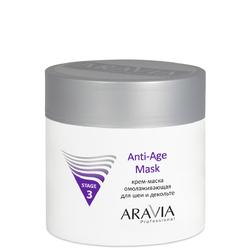 Aravia Professional - Крем-маска омолаживающая для шеи декольте Anti-Age Mask, 300 мл