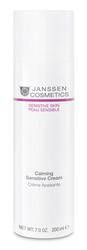 Janssen 2220P Sensitive Skin Calming Sensitive Cream - Успокаивающий крем, 200 мл