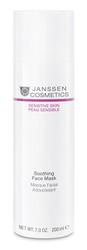 Janssen 2240P Sensitive Skin Soothing Face Mask - Успокаивающая смягчающая маска «Скорая помощь», 200 мл
