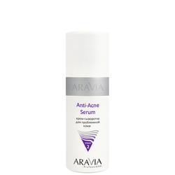 Aravia Professional - Крем-сыворотка для проблемной кожи Anti-Acne Serum, 150 мл