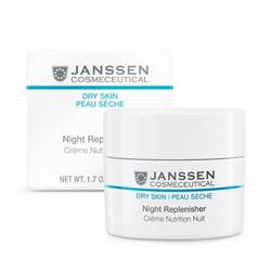 Janssen 527 Dry Skin Night Replenisher - Питательный ночной регенерирующий крем, 50 мл