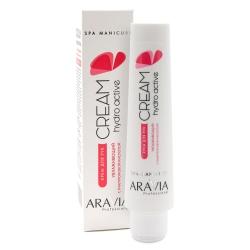 Aravia Professional - Крем для рук увлажняющий Hydro Active с гиалуроновой кислотой, 100 мл