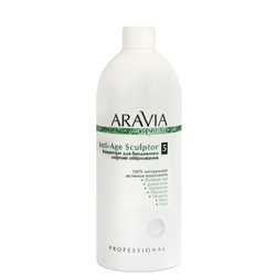 Aravia Organic - КонцентратдлябандажноголифтингобёртыванияAnti-AgeSculptor,500мл