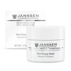 Janssen 0041 Demanding Skin Rich Energy Mask - Энергонасыщающая регенерирующая маска, 50 мл