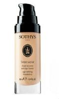 Sothys Teint Satine Age-Defying Foundation Beige Rose BR10 (Home Line) - Тональная anti-age основа с разглаживающим действием Бежево-розовый BR10 (Домашняя линия), 30 мл