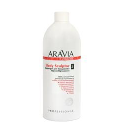 Aravia Organic - КонцентратдлябандажноготермообертыванияBodySculptor,500мл