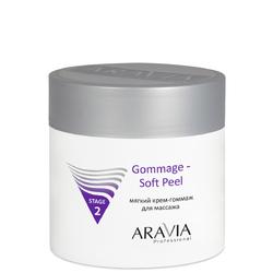 Aravia Professional - Мягкий крем-гоммаж для массажа Gommage - Soft Peel, 300 мл