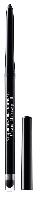 Sothys Universal Eye Pencil (grey) Home Line - Карандаш для глаз (серый) Домашняя линия, 1 шт
