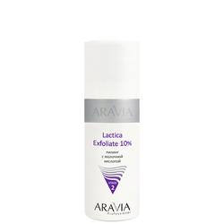 Aravia Professional - Пилинг с молочной кислотой Lactica Exfoliate, 150 мл