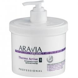 Aravia Organic - Антицелюлитный крем-активатор Thermo Active, 550 мл