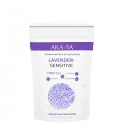 ARAVIA Professional - Воск полимерный для депиляции LAVENDER-SENSITIVE, 1000 г