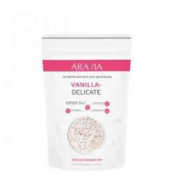 ARAVIA Professional - Воск полимерный для депиляции VANILLA-DELICATE, 1000 г