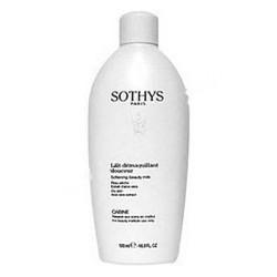 Sothys Modelling Body Cream - Моделирующий крем для массажа 700 мл