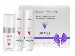 Aravia Professional - Набор для очищения и защиты кожи Anti-pollution Set
