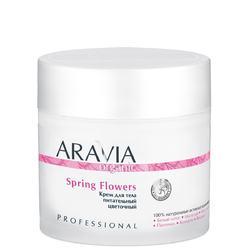 Aravia Organic - Крем для тела питательный цветочный Spring Flowers, 300 мл.