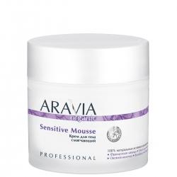 Aravia Organic - Крем для тела смягчающий Sensitive Mousse, 300 мл.