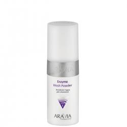 Aravia Professional - Энзимная пудра для умывания Enzyme Wash Powder, 150 мл.