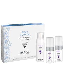 Aravia Professional -Набор для лица «Идеальное увлажнение»