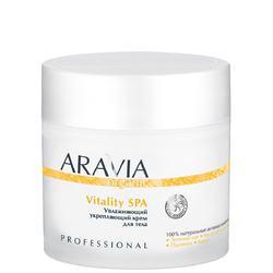 Aravia Organic - Увлажняющий укрепляющий крем для тела Vitality SPA, 300 мл.