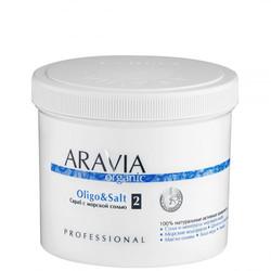 Aravia Organic - Cкраб с морской солью Oligo & Salt, 550 мл