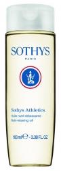 Sothys Nutri-Relaxing Oil - Антицеллюлитное масло с дренажным эффектом, 500 мл.