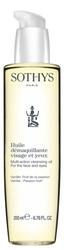 Sothys Multi-Action Cleansing Oil - Мультифункциональное очищающее масло для лица, 200 мл.