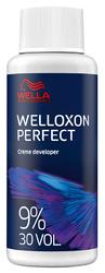 Wella Professionals Welloxon Perfect - Окислитель для окрашивания волос 9%, 60 мл