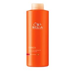 Wella Enrich Line - Питательный шампунь для объема нормальных и тонких волос, 1000 мл
