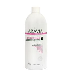 Aravia Organic - КонцентратдлябандажноговосстанавливающегообёртыванияSpecialSystem,500мл