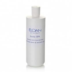 Eldan Body SPA Refining bath & shower gel - СПА-гель для душа и ванны, 500 мл