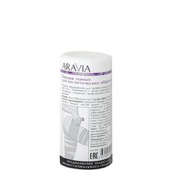 Aravia Organic - Бандаж тканный для косметических обертываний 10 см х 10 м