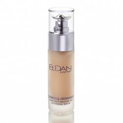 Eldan Lightening Serum - Отбеливающая сыворотка, 30 мл