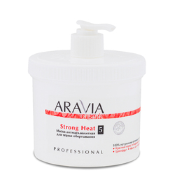 Aravia Organic - Маска антицеллюлитная для термообертывания Strong Heat, 550 мл