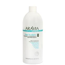 Aravia Organic - КонцентратдлябандажногокриообертыванияLipoSculptor,500мл