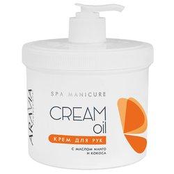 Aravia Professional - Крем для рук Cream Oil с маслом кокоса и манго, 550 мл